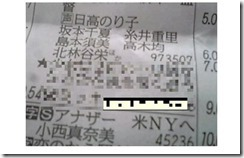 中日新聞の「トトロ」の紹介が深すぎると話題に thumb5