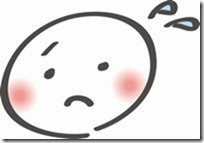 平井理央にゴチの新レギュラーを取られ、西尾由佳里が激怒していた!?2