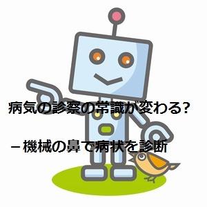 520983f8611f.jpg