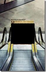 ナショジオのエスカレータ広告があまりに秀逸で思わず保存した nasyo1 thumb