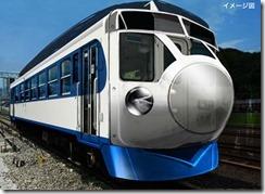 四国新幹線?日本一遅い新幹線!鉄道ホビートレインが完成 sikoku3 thumb
