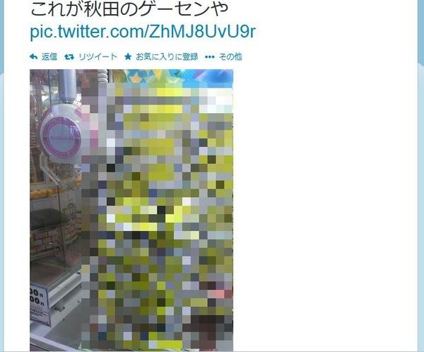 163ed57c-s.jpg