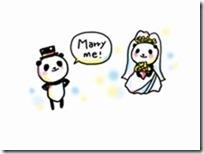 林下清志氏の結婚回数と離婚歴がすごい!ビッグダディの土下座最高!2