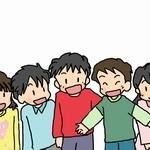 林下清志氏の結婚回数と離婚歴がすごい!ビッグダディの土下座最高!