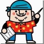 佐藤健&神木隆之介でバクマン。実写化!「少年ジャンプ」の裏側を描く