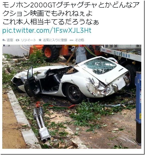 トヨタの激レア名車「2000GT」が倒木によって大破した写真に車オタ「もったいない」と発狂 a58ff244 thumb