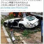 トヨタの激レア名車「2000GT」が倒木によって大破した写真に車オタ「もったいない」と発狂