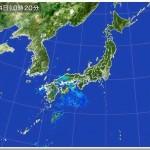 気象庁中国地方、近畿、東海で梅雨入りを発表!