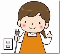 熱中症に注意!電気代節約してエアコンを使用する裏ワザ thumb39