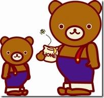枡田絵理奈サスペンダーでいっぷく?!彼氏と結婚の噂?性格や大学は? 2 thumb15