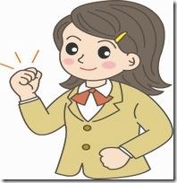 ウルフ村田美夏、高校から東大、銀行員から億投資家へ驚愕の性格とは 2 thumb7