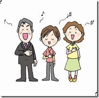 和田唱が彼女と結婚秒読み?!性格は一体?家族も有名人だった! thumb36