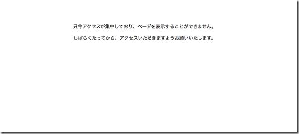 橋本聖子氏事務所ホームページダウン「斬新すぎる」と話題に 05de68ed thumb