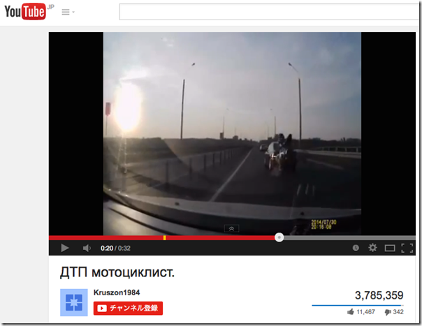 YouTubeに衝撃的にトリッキーなバイク事故がアップされ話題に 1cae7070 thumb