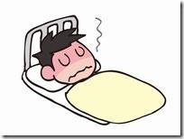 デング熱の症状は?赤ちゃん子供も2回目は危ない!その感染経路は?2