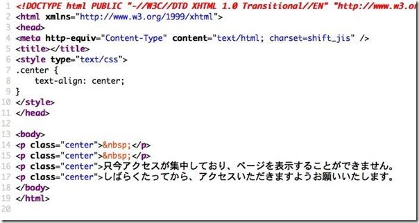 橋本聖子氏事務所ホームページダウン「斬新すぎる」と話題に 57537daf thumb