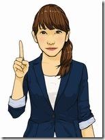 笹川友里が彼氏と熱愛暴露していた!高校から林みほなアナと付き合っていた thumb3