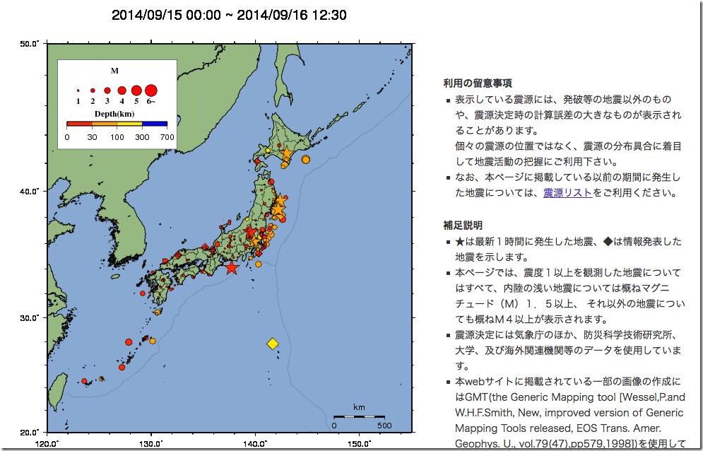 北関東の群発地震は「巨大地震の前兆」と不安がる声 47a45683 thumb