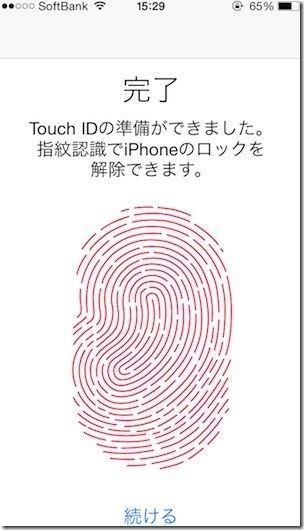 【悲報】iOS8.0.2でも同様の「接続できない」等の不具合が報告 7ec5a946 thumb