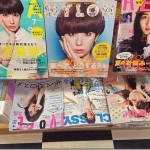 何で日本の女の子雑誌はみんな「虫歯ポーズ」なの?海外で激しく物議