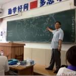 自分の記憶だけで世界地図を精巧に描く先生が凄いと話題に
