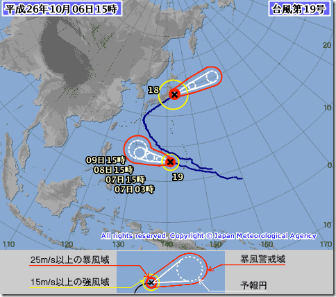 【2014最新】台風20号たまご発生するのか?台風19号の米軍予報(JTWC)、気象庁予想進路は? 1419 00 thumb1 thumb