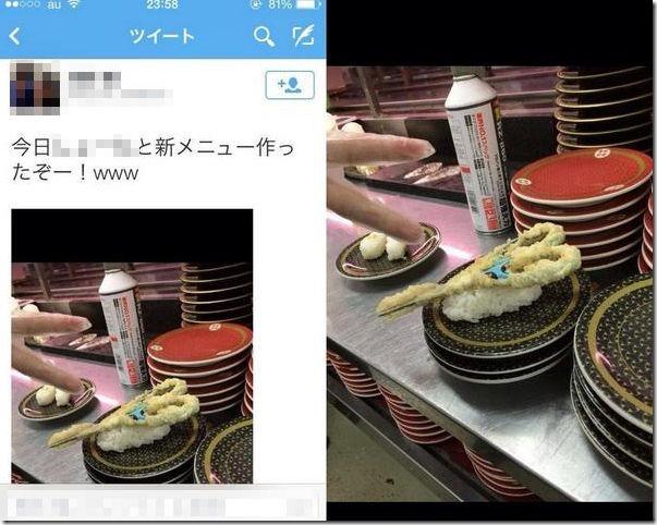 ハサミ天ぷらの「はま寿司バイト」バイトテロで個人情報がネットに流出 2f903e5a thumb