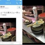 ハサミ天ぷらの「はま寿司バイト」バイトテロで個人情報がネットに流出