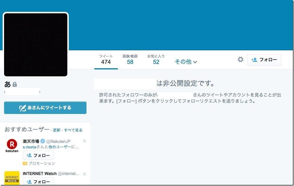 ハサミ天ぷらの「はま寿司バイト」バイトテロで個人情報がネットに流出 ebf165d7 thumb