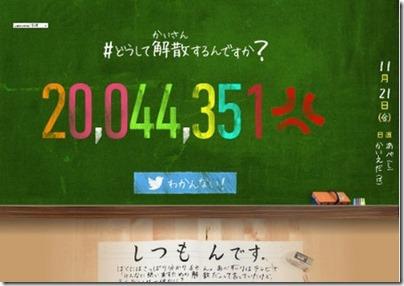 青木大和の高校大学は?小4なりすましで有名に!そのプロフとは?