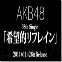 希望的リフレインPVにAKB48卒業生の前田敦子や大島優子らがナゼ出演?