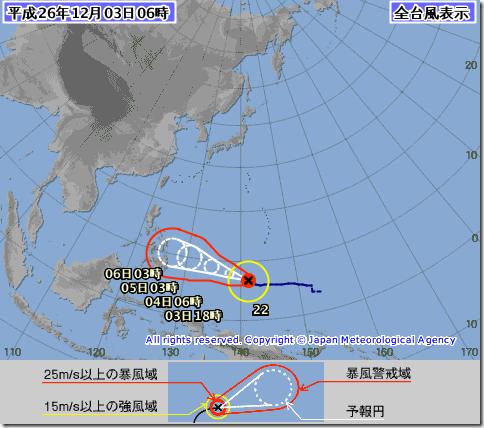 【2014】 台風22号のたまご発生!米軍(JTWC)予報、気象庁予想進路は? all 00 thumb