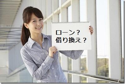 住宅ローンアドバイザーの資格が就職に有利?その理由とは? thumb19