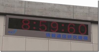2015年うるう秒の電波時計やネットへの影響は?障害が発生する?