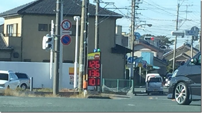 ガソリン価格ついに「111円」!2009年リーマン・ショック後の水準 237d0976 thumb