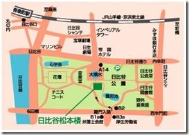 日比谷公園のフレンチ松本楼が有吉ゼミで特集!安部総理も訪れる?2