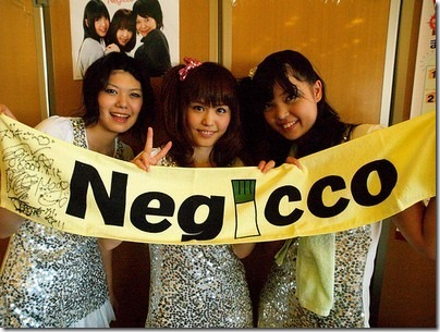 Negicco(ねぎっこ)メンバーの本名は?kaedeの大学はどこ?