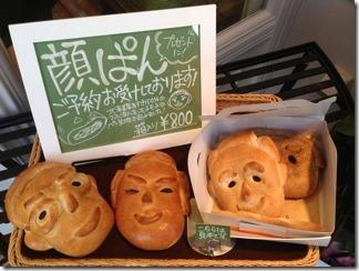 モヤさまで紹介!戸越銀座の顔パン屋「米魂」!米粉が人気の秘密? thumb37