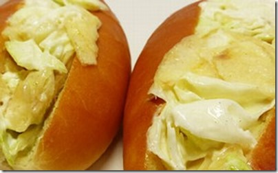 ワカフジベーカリーのポテチパンの紹介!リアルスコープハイパーで大好評 thumb11