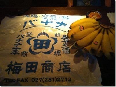 バナナ専門店「梅田のバナナ」がたけしのニッポンのミカタで紹介