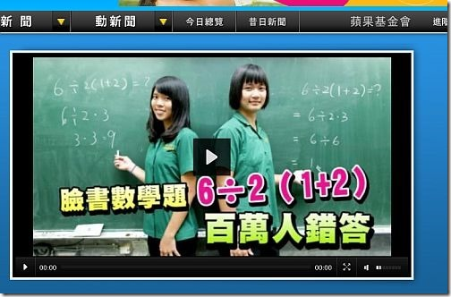 『40-32÷2=4!』ネットで話題沸騰!とんちの効いた計算結果のまとめ 33431cae thumb