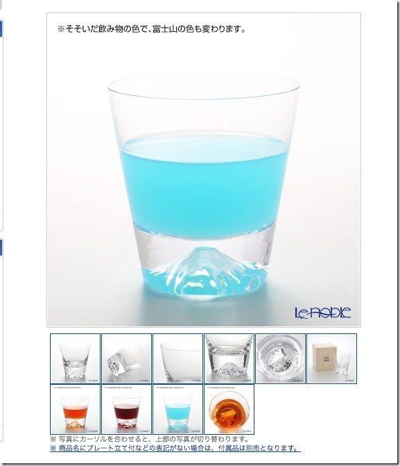 5400円が5400万円に化ける可能性を秘めた「富士山グラス」がカッコイイとネットで話題に 74a25331 1 thumb