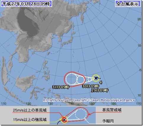 【2015】 台風4号発生!関東に来る?米軍(JTWC)予報、気象庁進路予想は? all 00 thumb