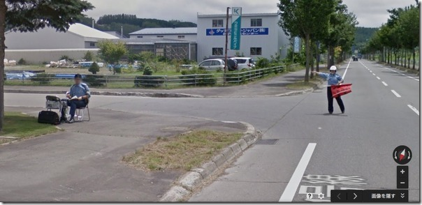 【悲報】Googleストリートビューカーが警察に誘導される様子がストリートビューに掲載される c3ca01ea s thumb