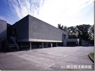 世界遺産国立西洋美術館本館へのアクセス方法やグルメスポットは?