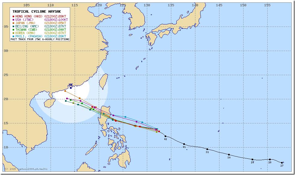 【2015】 台風4号の進路は?米軍JTWCによる日本への影響予想!フィリピン壊滅?! MAYSAK thumb