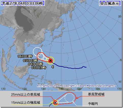 【2015】 台風4号の進路は?米軍JTWCによる日本への影響予想!フィリピン壊滅?! all 00 thumb