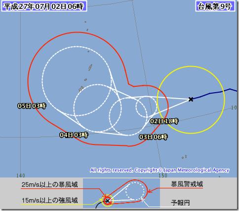 【2015】台風10号のたまご発生!米軍(JTWC)予報、気象庁予想進路は? 1509 00 thumb1 thumb