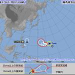 【2015】台風10号のたまご発生!米軍(JTWC)予報、気象庁予想進路は?