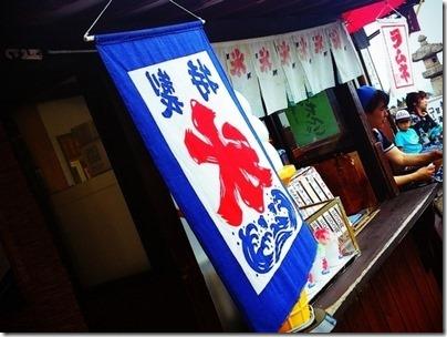 ペルラヴィータ十号坂(シロッポ)のイタリアンシロップってどんな味?人気のかき氷紹介 thumb